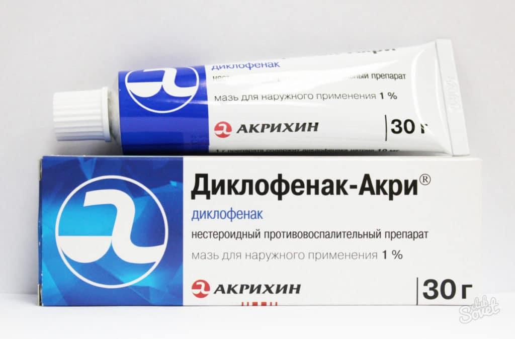 Изображение - Повязка при растяжении плечевого сустава diklofenak-1-1024x674