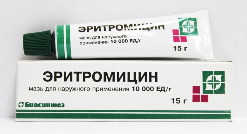 Эритромицин (мазь для наружного применения)