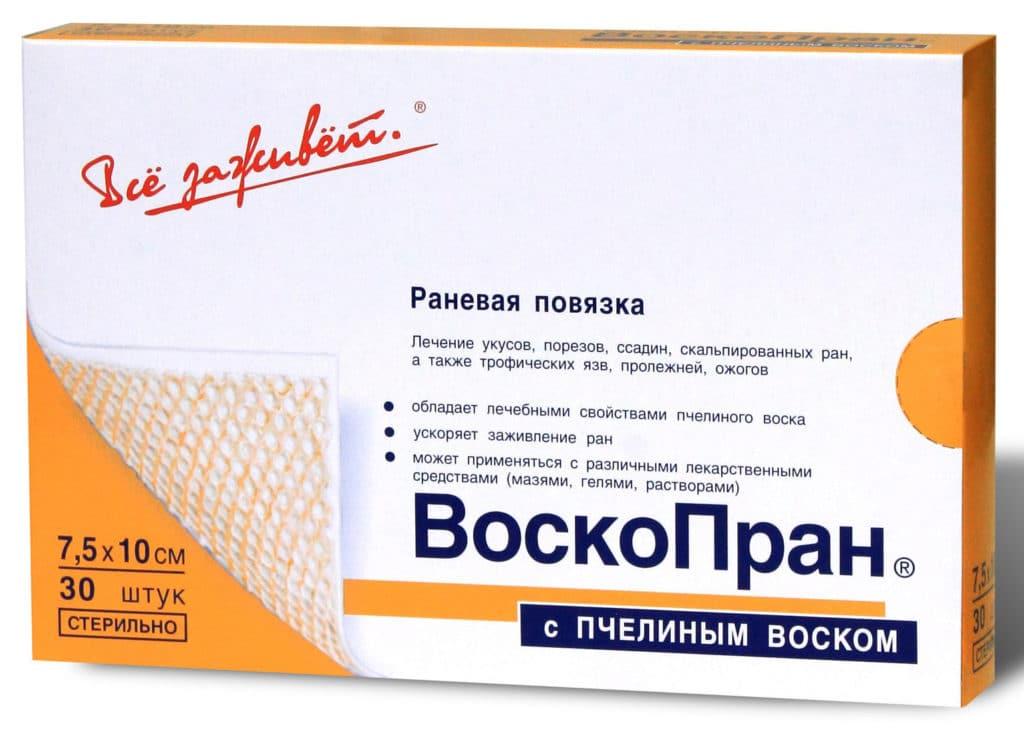 Раневая повязка ВоскоПран