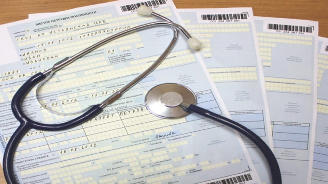 На сколько даётся больничный лист при переломе руки анализ крови на новослободской