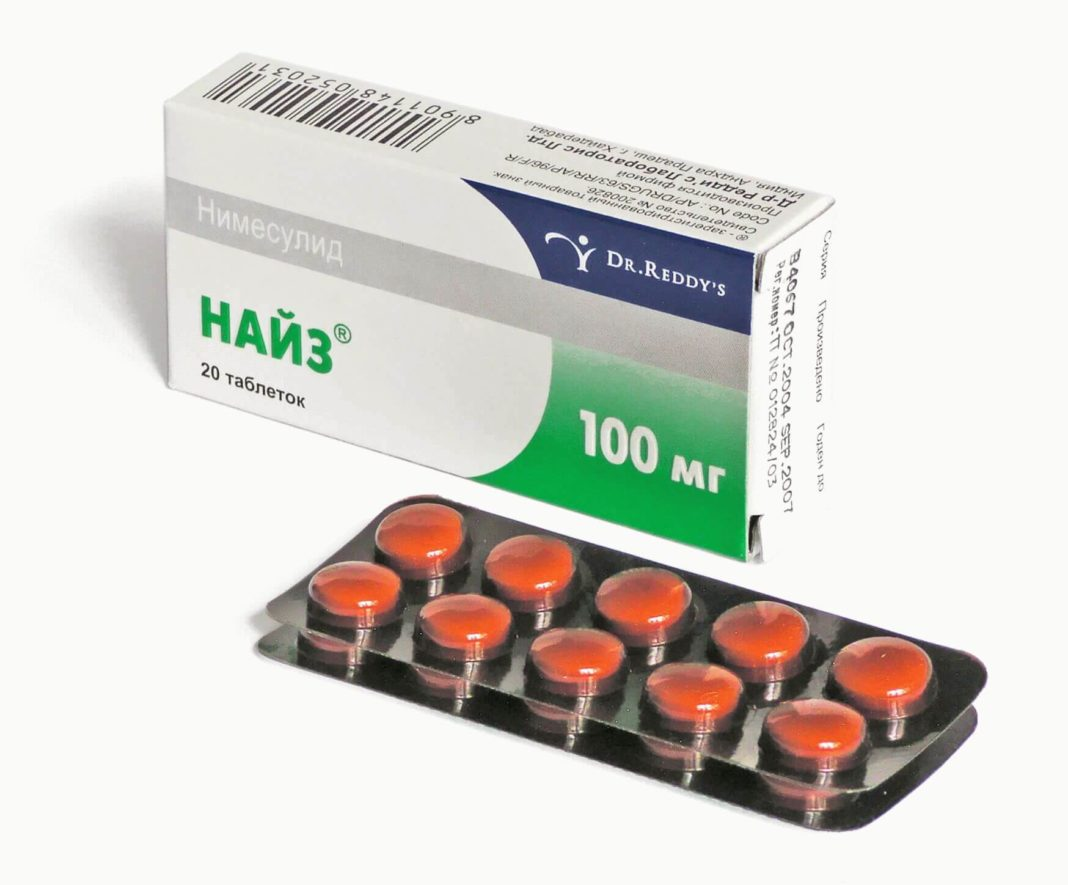 противовоспалительные и нестероидные препараты