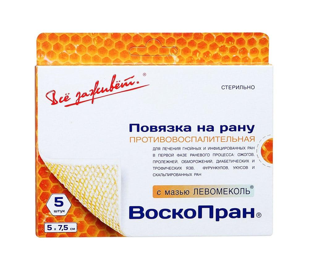 повязка ВоскоПран