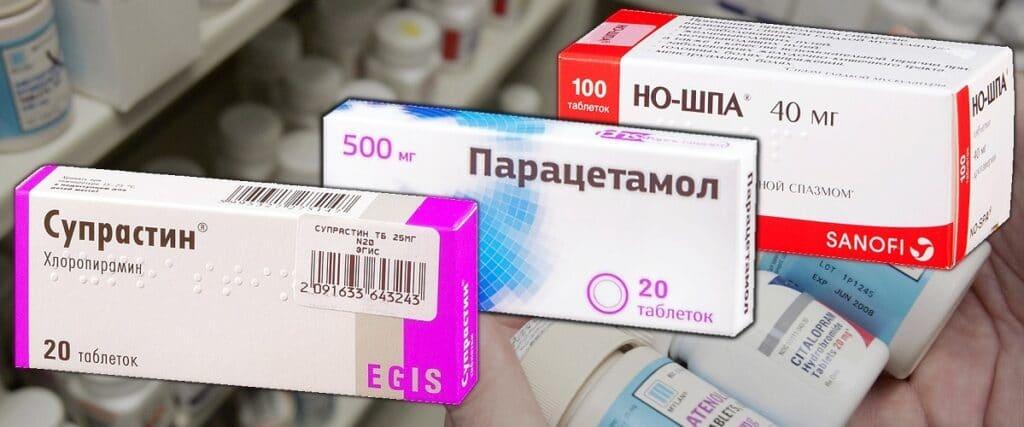 Нужно ли давать ребенку лекарство от лихорадки?